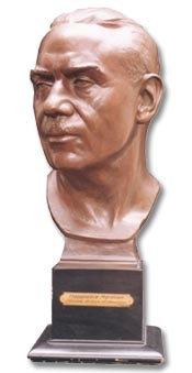 Bust of Emile Gruppe